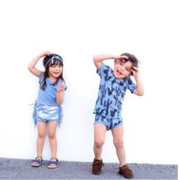 Skip Hop Jump Kids